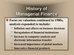 history of managerial finance14