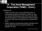 vi thai asset management corporation tamc cont