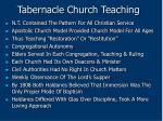 tabernacle church teaching