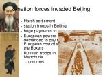 8 nation forces invaded beijing