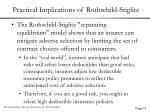 practical implications of rothschild stiglitz