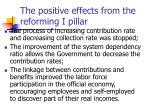 the positive effects from the reforming i pillar