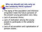 why we should not rely only on the solidarity payg system