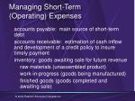 managing short term operating expenses