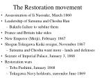 the restoration movement