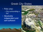 greek city states