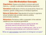 core bio evolution concepts