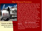 the chinese province