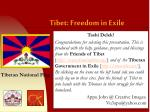 tibet freedom in exile