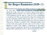 sir roger bannister 1929