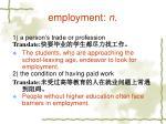 employment n