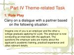 part iv theme related task
