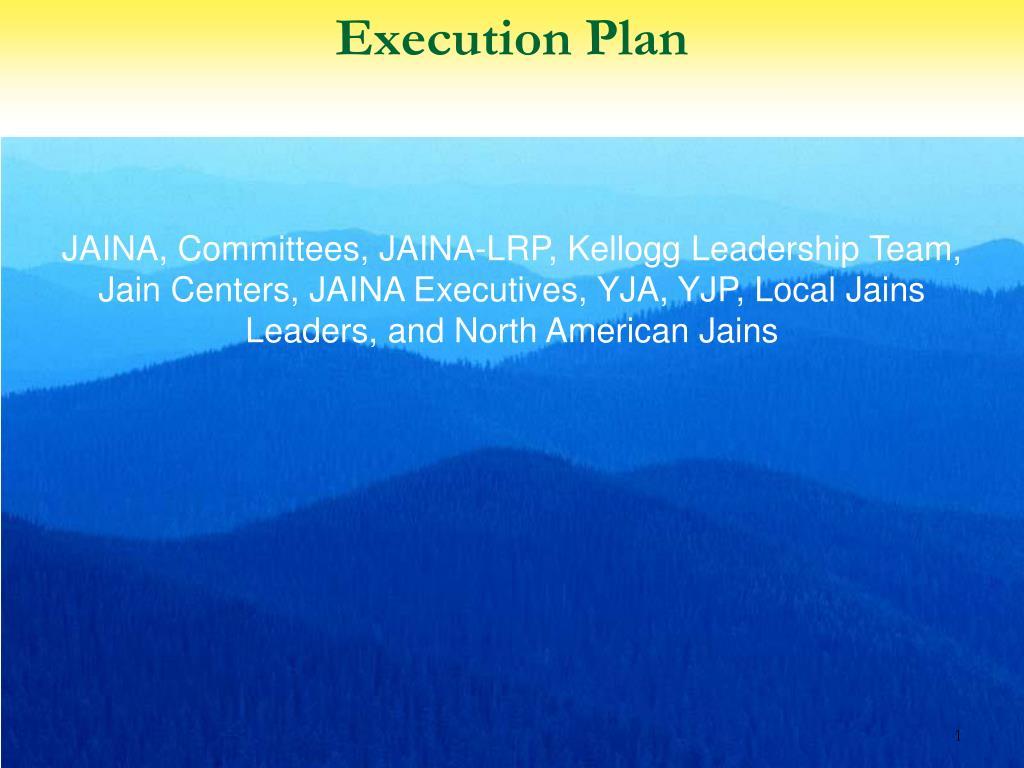 execution plan l.