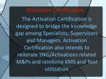 activation certification