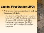 last in first out or lifo