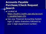 accounts payable purchase check request search