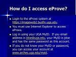 how do i access eprove