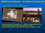 heco and hawaii a history entwined