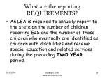 what are the reporting requirements