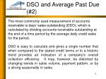 dso and average past due 2