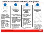 comprehensive product catalog management