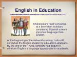 english in education