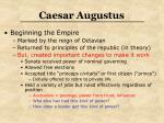 caesar augustus3