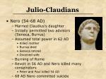 julio claudians33