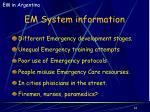 em system information14