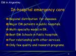 in hospital emergency care