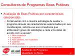 consultores do programas boas pr ticas57