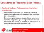 consultores do programas boas pr ticas58