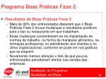 programa boas pr ticas fase 245