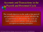 accounts and transactions in the payroll and personnel cycle