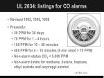 ul 2034 listings for co alarms