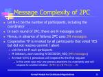 message complexity of 2pc