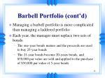 barbell portfolio cont d15