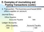 d examples of journalizing and posting transactions contd21