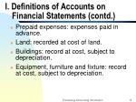 i definitions of accounts on financial statements contd
