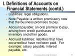 i definitions of accounts on financial statements contd5
