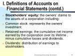 i definitions of accounts on financial statements contd6
