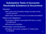 substantive tests of accounts receivable existence occurrence