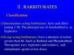 barbiturates1
