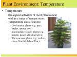plant environment temperature