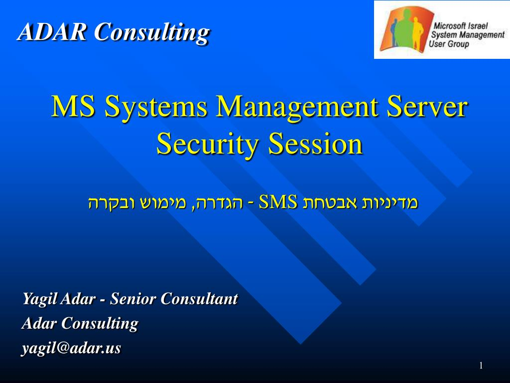 ms systems management server security session l.
