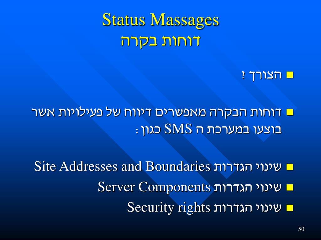 Status Massages