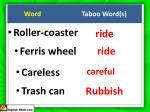 word taboo word s11