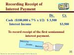 recording receipt of interest payment