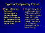 types of respiratory failure