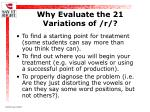 why evaluate the 21 variations of r